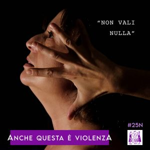 #anchequestaèviolenza